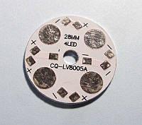Подложка 4х1Вт светодиодов  схема 2х2 алюм. диск 28x1,4мм