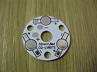 Подложка 3х1Вт светодиодов, белая, алюм. диск 32x1,4мм