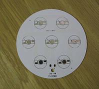 Подложка-радиатор  7х1Вт светодиодов алюм. диск 112мм