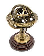"""Сфера на подставке """"Гороскоп"""" бронза (14х8,5х8,5 см)"""