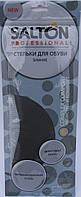 Стелька Салтон флисовая ткань + активированный уголь зимняя