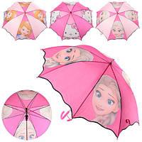 Зонтик детский MK 0863
