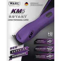 Машинка для стрижки собак WAHL KM5 (1260-0470)