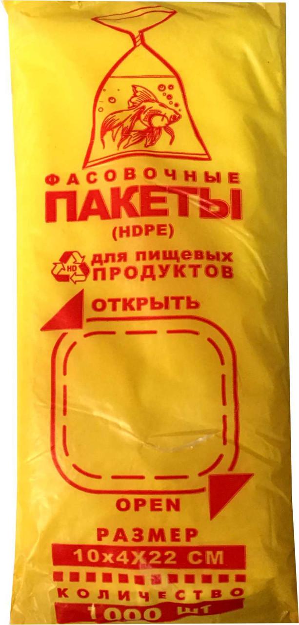 Пакеты фасовочные 10(4)х22 NPS 1/30