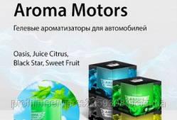 Гелевые ароматизаторы «Aroma Motors»