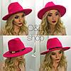 Женская стильная фетровая шляпа с декором (5 цветов)