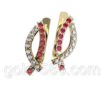 6cbd8868f0b3 Небольшие яркие золотые серьги 585  пробы с мелкими Фианитами, цена ...