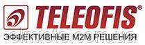 TELEOFIS (Телеофис) RX400-R COM GPRS – багатофункціональний GSM/GPRS термінал для збору даних з інтерфейсами RS-232 і RS-485 і вбудованим блоком живлення.