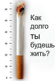 чай от курения, брось курить уже сичас