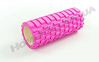 Массажный роллер, валик, ролик Grid Roller 14см*33,5 см  Розовый
