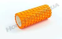 Массажный роллер, валик, ролик Grid Roller 14см*33,5 см  Оранжевый