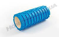 Массажный роллер, валик, ролик Grid Roller 14см*33,5 см  Синий