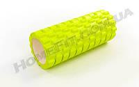 Массажный роллер, валик, ролик Grid Roller 14см*33,5 см  Салатовый