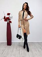 Женский замшевый жакет и юбка со шнуровкой ( в продаже отдельно)