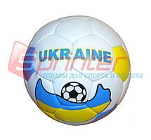 Мяч футбольный с символикой Украины.