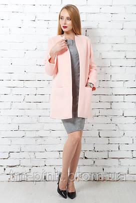 Пальто кашемір квадратні кишені персик