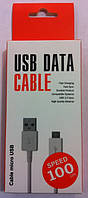 Cable micro USB copy в упаковке