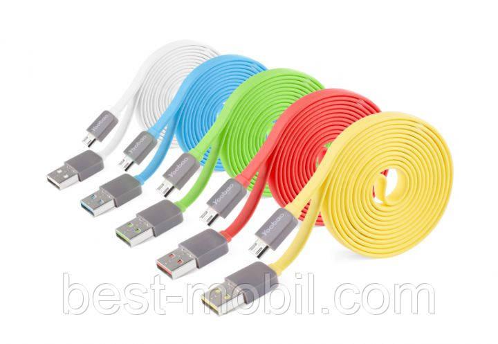 YOOBAO Colourful Micro USB flat cable YB-405, green (YB405-80cm-GR)