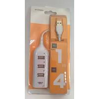 USB-Hub на 4 порта белый