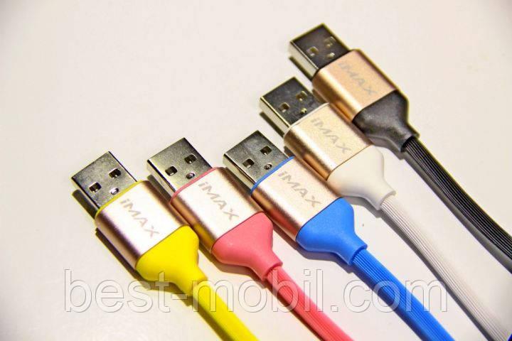 2m MAX cable MICRO 3.0 white