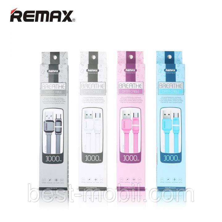 Breathe cable Micro black REMAX