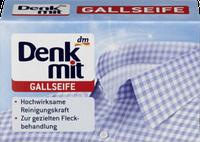 Мыло-пятновыводитель DenkMit Gallseife, 100g