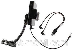 FM-модулятор+автодержатель+зарядка для iPhone/BlackBerry/touch)