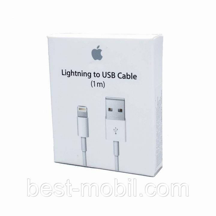 Lightning USB Cable Original best в упаковке Iphone5/5s/6/6+, iPad 4/air/air2/mini