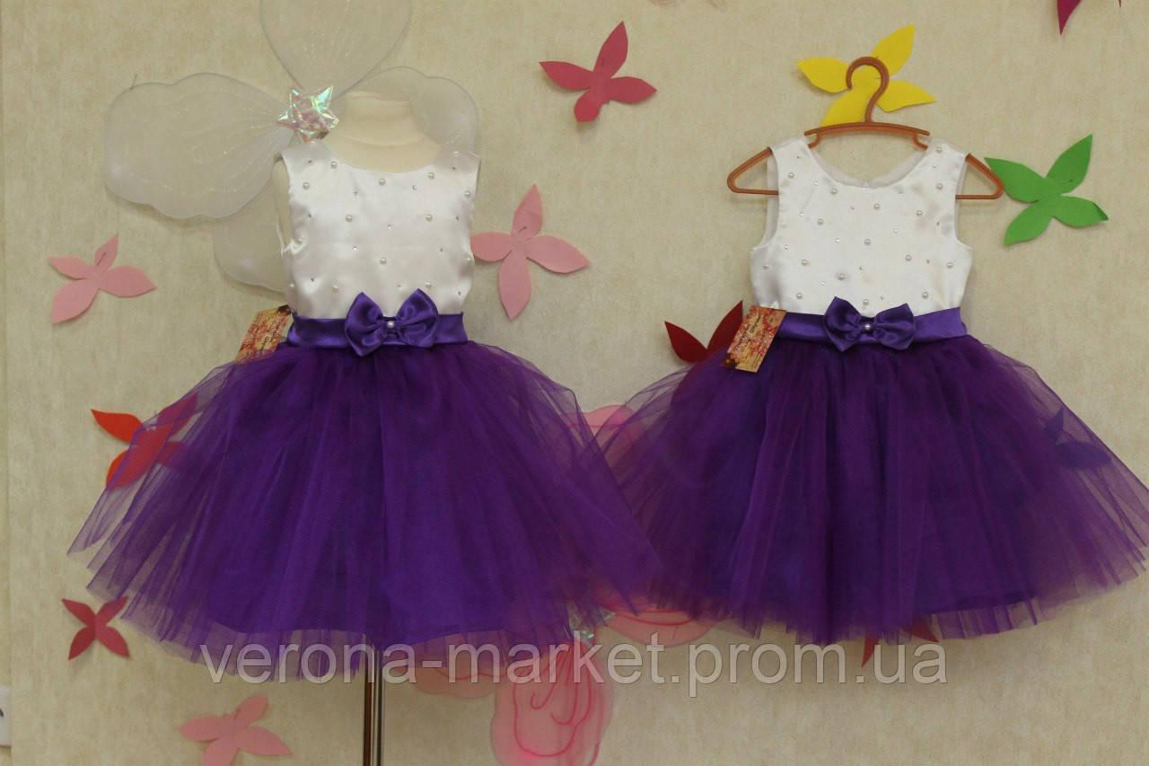 61e53fc3080a0d7 Нарядное платье на девочку с бусинами и пышной юбкой из фатина, цена 717  грн., купить в Одессе — Prom.ua (ID#388099712)