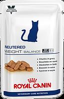 Royal Canin Neutered Weight Balance 100 г для стерилизованых котов и кошек до 7 лет