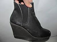 Стильные ботинки на платформе _WALKS _38р 24.5