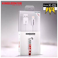 USB Cable Lightning K05