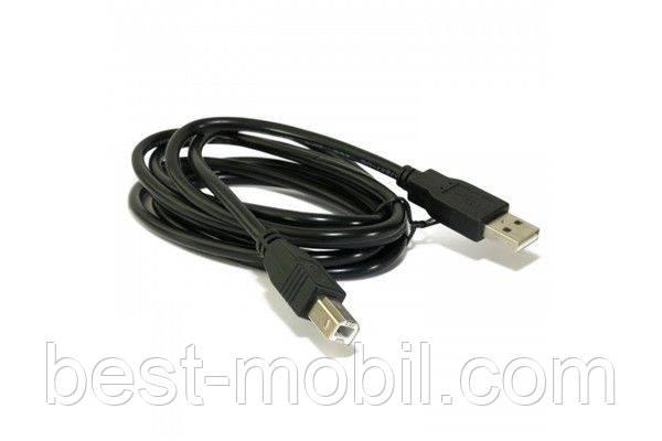 Кабель USB 2.0 AM-BM (3 м)