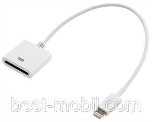Lightning to 30-pin adapter for Apple (with cable) new