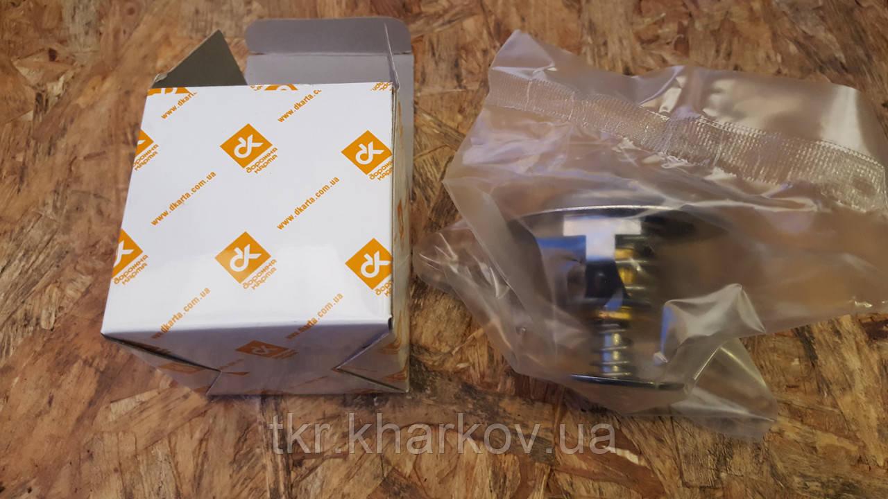 Термостат МТЗ-80, ТС107-04