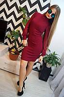 """Обворожительное платье-футляр """"Трикотаж рубчик с шифоновыми рукавами"""" РАЗНЫЕ ЦВЕТА"""