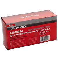 Скобы для пневматического степлера 16 мм MTX 576609