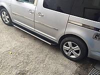 Молдинг сдвижной двери (2 шт, нерж) - Volkswagen Caddy (2010-2015)