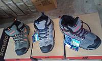 Детские зимние кроссовки для мальчиков Sandic оптом Размеры 30-35