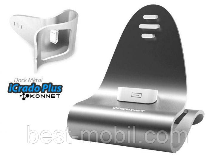 KONNET iCrado Plus (charger&holder) for iPhone, silver
