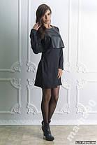 "Платье ""Сhic"", фото 2"