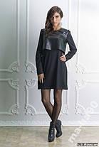 "Платье ""Сhic"", фото 3"