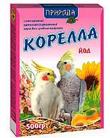 """Корм для средних попугаев Природа """"Корелла + йод"""" 0,5кг"""