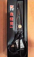 Ножницы швейные Jin Jian 225