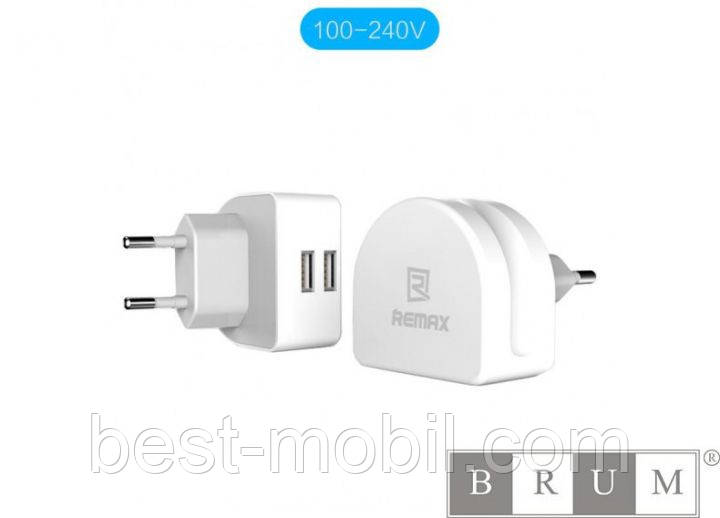 Remax Moon 2.1A dual USB BS/CE home charger +саble micro