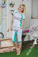 Костюм молодежный с бриджами. от 42 до 52-54