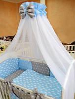 """Полный комплект в детскую кроватку из 8 предметов """"Облака и звезды"""" , фото 1"""