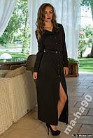 Платье с поясом длинное