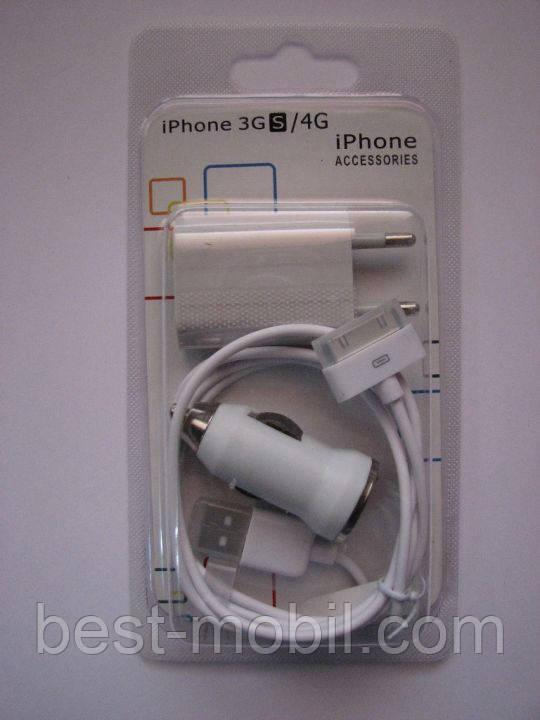 Универсальное зарядное устройство+кабель iPhone 3G/GS/4G 3 in 1