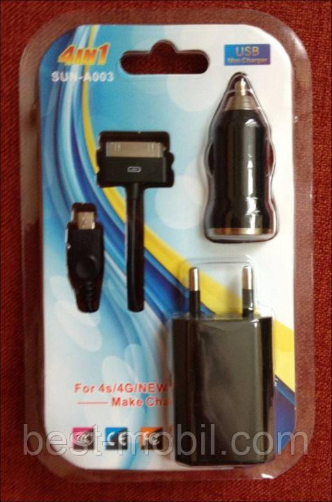 Универсальное зарядное устройство 4 in 1 for iPhone SUN-A003 (1 A)